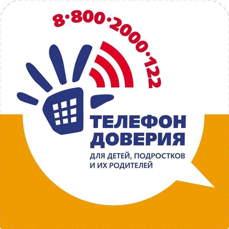 http://ksoh2.ucoz.ru/direktor/foto/384.jpg